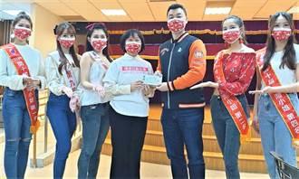 愛心捐款困寒冬 瑪利亞基金會缺3000萬 台灣小姐捐款送暖