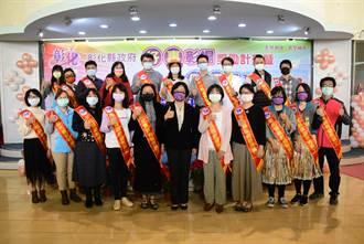彰化县政府表扬绩优员工、局处 勉励持续努力