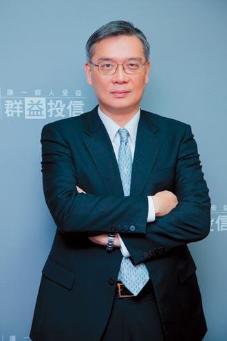 群益投信董事長賴政昇:讓長壽變成幸福的恩賜