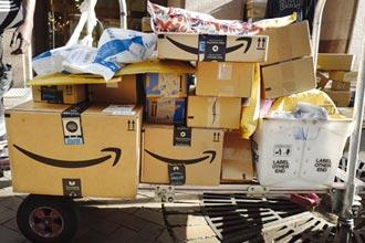 美年終購物線上銷售 創最大增幅