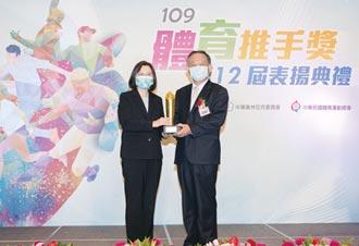 華南金最強後盾 九度蟬聯體育推手獎