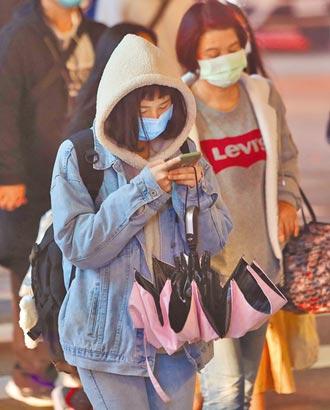 跨年冷吱吱 北台灣體感0度
