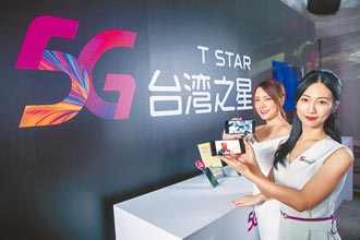 用多少付多少 台灣之星衝滲透率