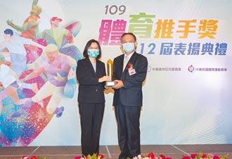 體育推手獎 華南金連9年獲肯定