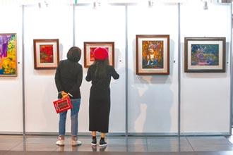 中時藝博拍賣會 高貴不貴