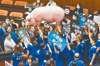 便利貼台灣豬之亂