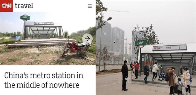 3年前被嘲笑為最荒涼地鐵站的重慶地鐵6號線曹家灣站出口,現在附近已是寬闊馬路與林立高樓。(圖/推特@CarolZha)