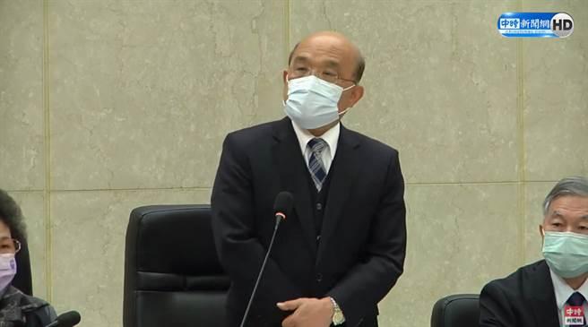 行政院長蘇貞昌出席「監察院109年巡察行政院會議」。(圖/摘自中時新聞網直播畫面)