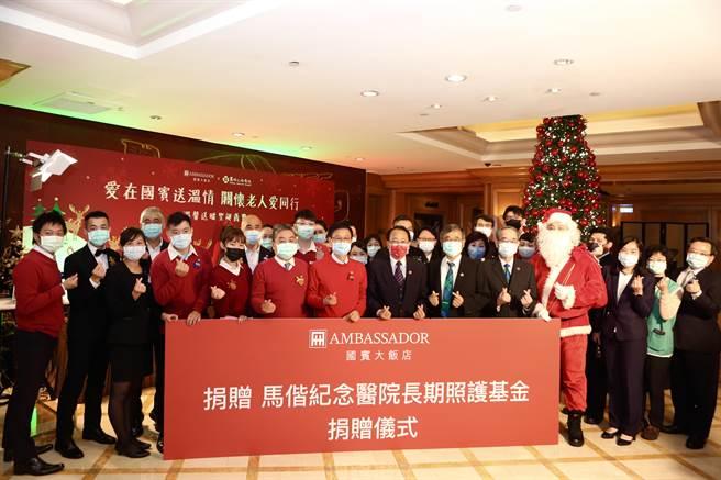 国宾饭店圣诞义卖所得捐赠「马偕纪念医院长期照护基金」 。(国宾提供)