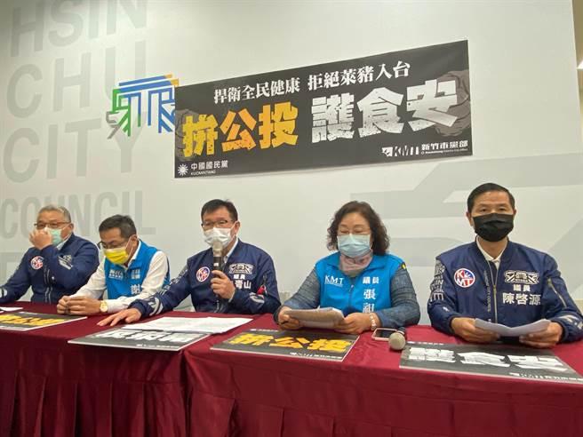 針對進口萊豬就要上路,新竹市議會國民黨團28日舉行記者會,呼籲民眾明年1月9日起加入反萊豬的公投連署。(陳育賢攝)