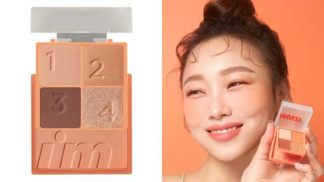 I'M MEME 我愛口袋彩妝小方盒 #02小橘盒-日光系。(圖/品牌提供)