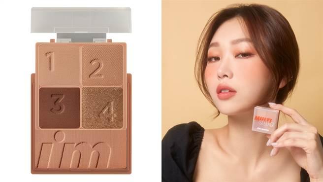 I'M MEME 我愛口袋彩妝小方盒 #03小棕盒-大地系。(圖/品牌提供)