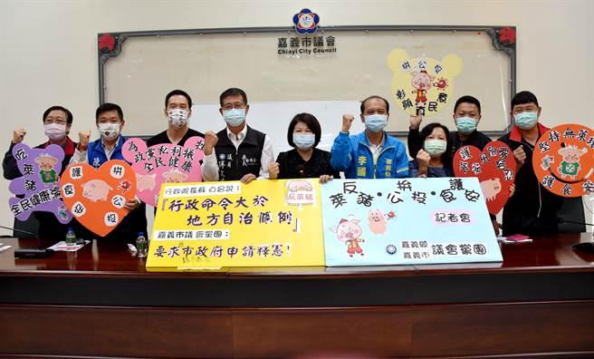 嘉義縣、市議會國民黨團28日開記者會,呼籲民眾站出來支持反萊豬公投連署。(呂妍庭攝)