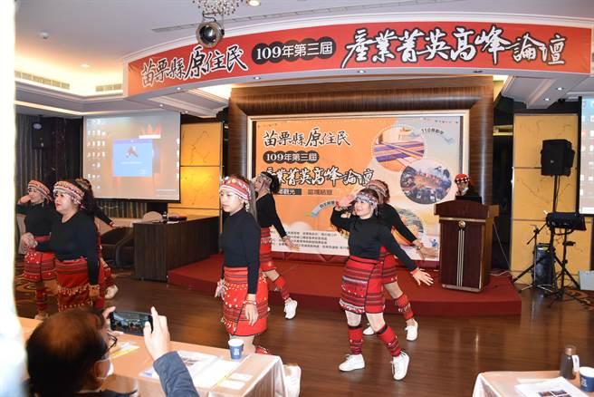 苗栗縣第3屆原住民產業菁英商高峰論,28日上午在竹南舉行。(謝明俊攝)
