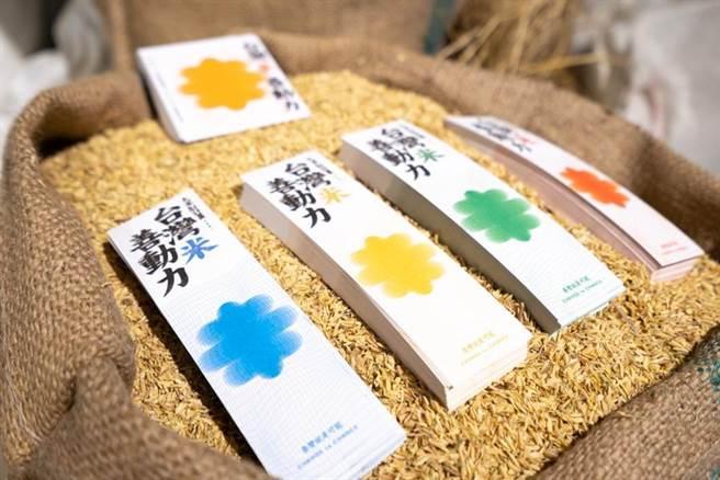 富宇贊助「大米缸計畫」推廣吃米也能做公益,為青年農民加油!圖/富宇提供