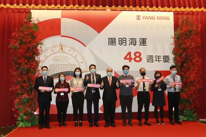 阳明海运庆祝48周年庆,邀请所有员工同欢庆生。(阳明提供)