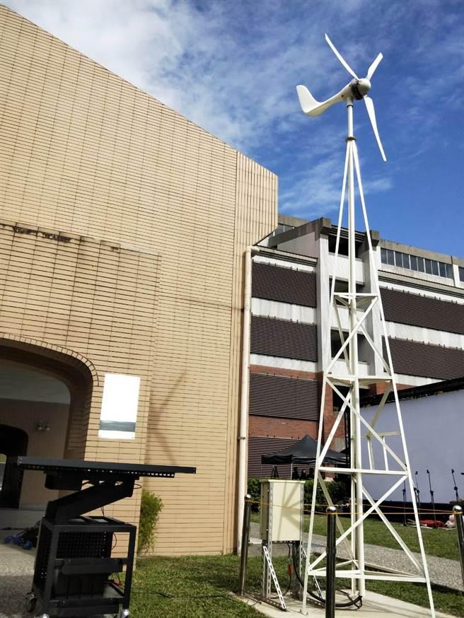 台中市低碳城市推動辦公室28日在惠明盲校舉辦智慧節電微電網成果展示會。(陳淑娥攝)