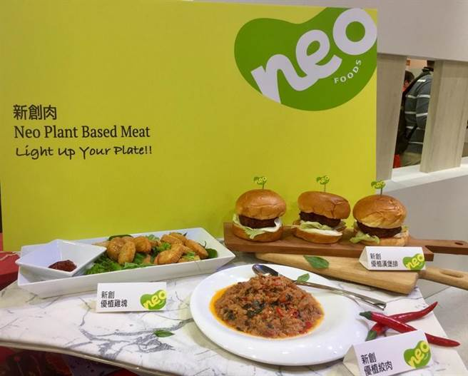 大成預計2021年以「Neo Foods新創肉」品牌推出植物肉新品,切入植物肉市場。圖/業者提供
