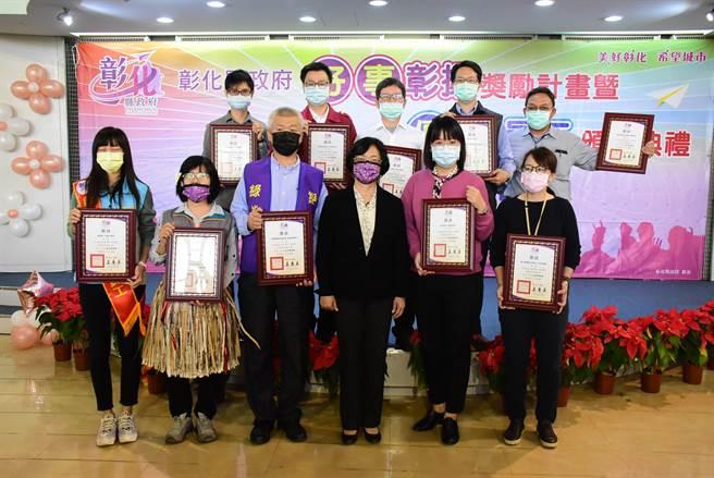 彰化縣長王惠美表揚縣府10個科室。(吳敏菁攝)