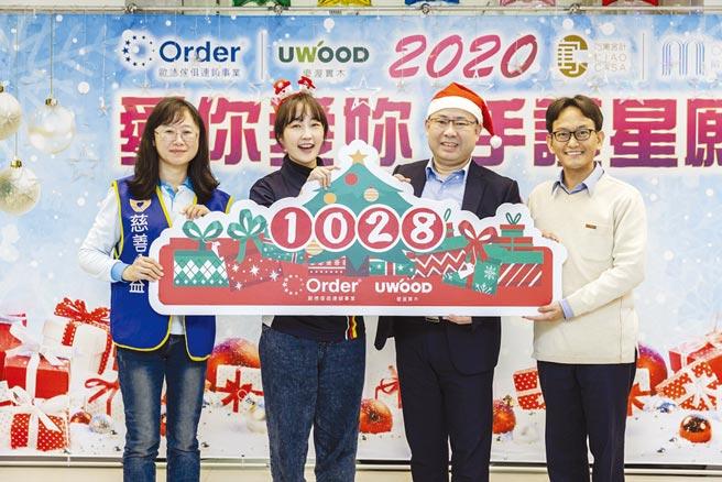 歐德集團執行長陳國偉(右二)、愛心大使巴鈺(左二)將募集的禮物捐贈給世界和平會督導盧瑞雯(左一)、小胖威利病友關懷協會秘書長黃欽德(右一)。圖/業者提供