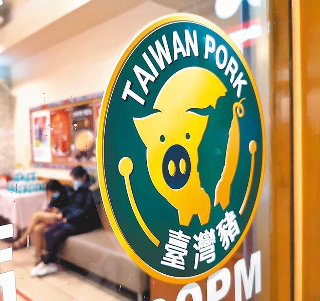 衛福部、農委會、地方政府都有台灣豬標章,農業粉專「Linbay好油」批搞得好像貼紙比賽一樣。(黃世麒攝)