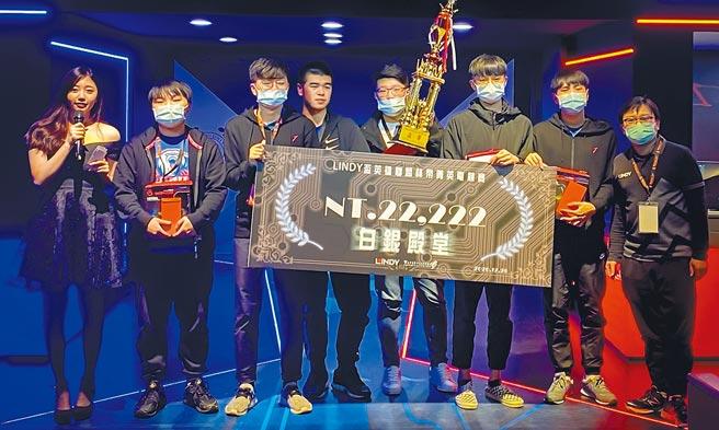 健行科大LINDY盃電競賽勇奪校園組冠軍。(健行科大提供/呂筱蟬桃園傳真)