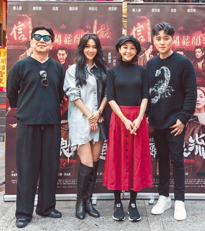 高捷(左起)、曾莞婷、謝欣穎、鄭人碩昨到基隆廟口做公益。(巧克麗娛樂提供)