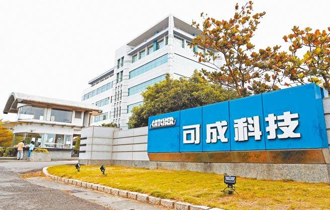 可成將泰州廠賣給陸企藍思科技。圖為台南可成。(本報系資料照片)