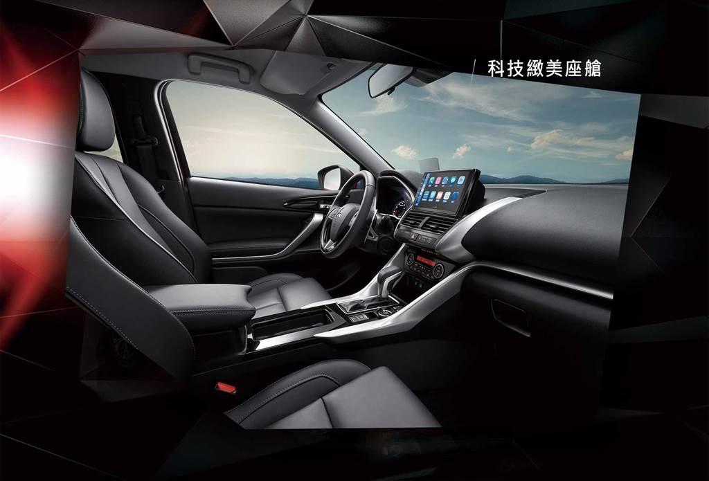 與日本近乎零時差,Mitsubishi Eclipse Cross 小改款 1.5 汽油規格將於 1/7 線上發表!