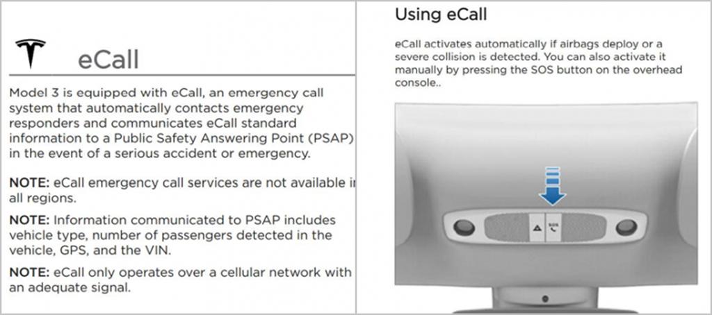 特斯拉車內 SIM 卡將可打電話:一鍵速撥 911 報警救命