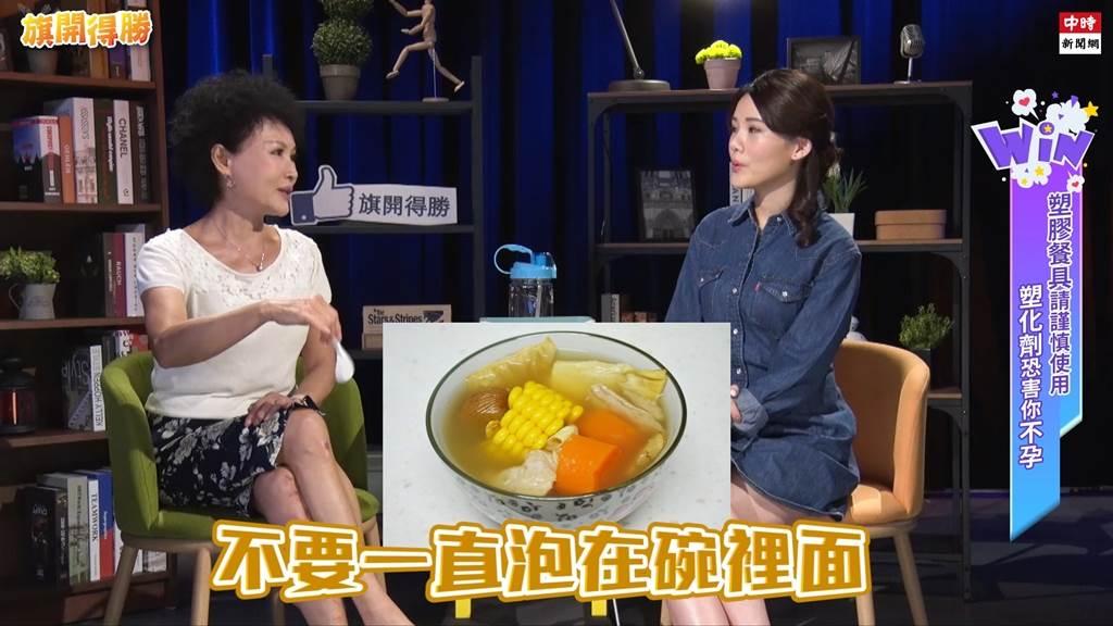 譚敦慈建議少用一次性餐具。(圖/旗開得勝)