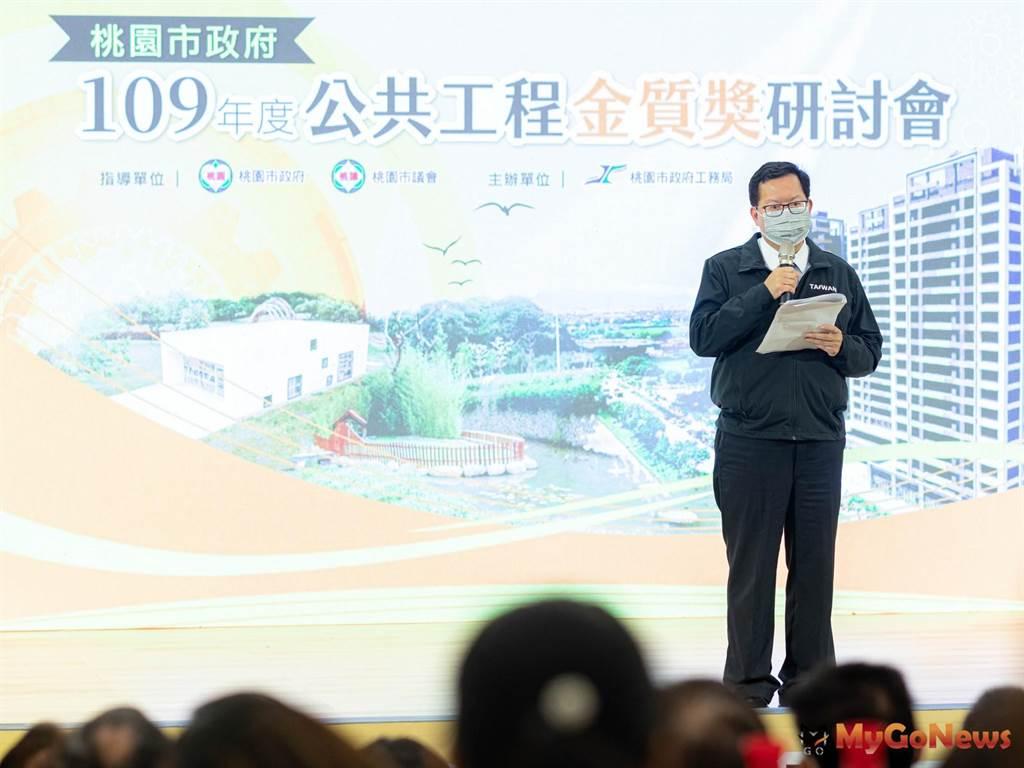 桃園公共工程成得獎常勝軍,鄭文燦期許為市民留下永續使用的建設(圖/桃園市政府)