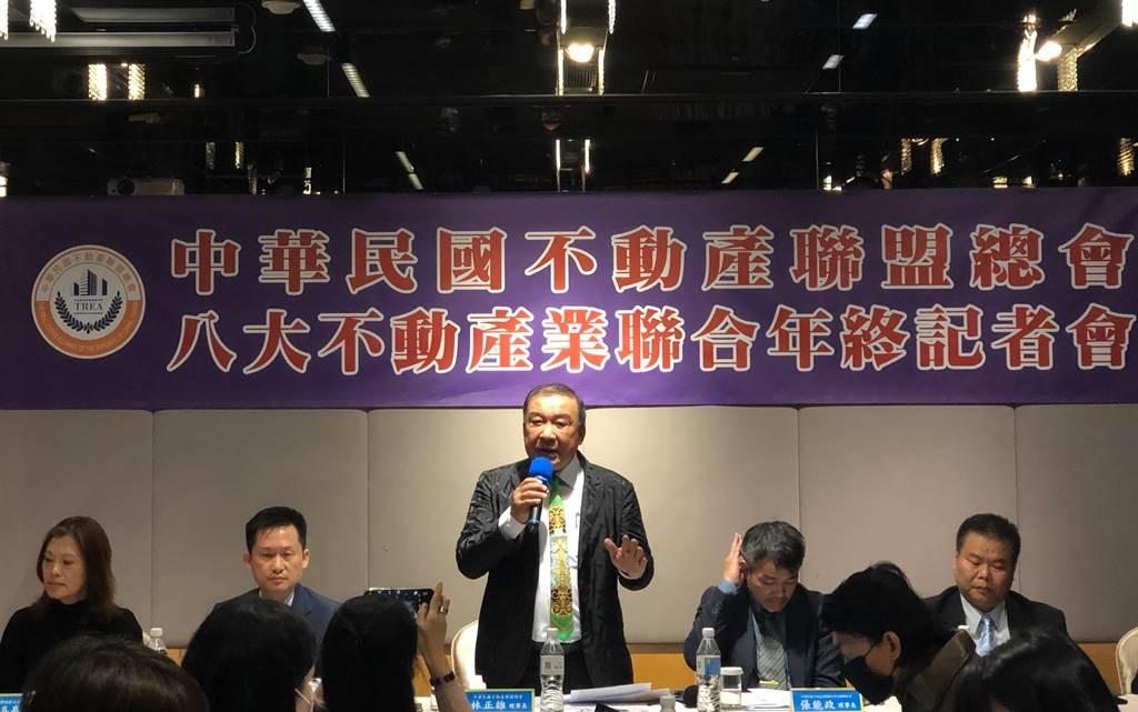中華民國不動產聯盟總會理事長林正雄出席不動產聯盟總會八大不動產業聯合年終記者會表示,歷年來的打房政策,並沒有打到「房價」,而是打壓到不動產業發展與國家經濟成長。(業者提供)