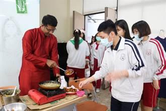 台南光華高中校慶好特別,外籍大學生分享家鄉美食