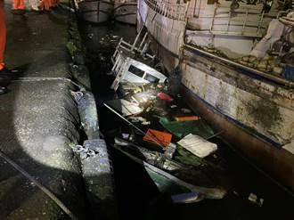 兩年未出港 南方澳一漁船突在漁港內沉沒