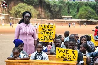 陸專家駁斥 美媒老調重彈中國監視非洲聯盟論