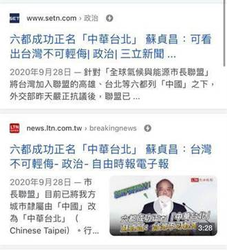 羅智強向蘇揆「鄭重道歉」並說:台灣有蘇貞昌真好