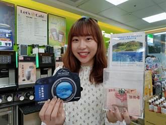 挺環境教育!買「看見台灣」公益禮物卡 全家就捐5%