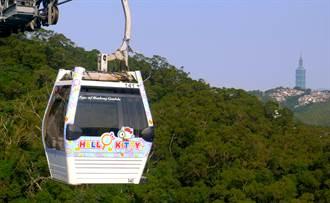 台北跨年晚会将登场 猫空地区有交管
