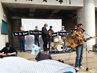 民团举行「文化抵抗记者会」反莱猪  邀市民凯道跨年
