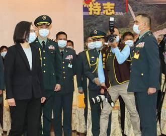 蔡總統出席將官晉任典禮 期勉為國軍培養人才