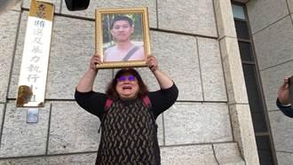 269中尉排長之死沒人要負責 母帶遺照哭癱喊司法不公