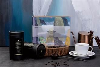 抢「艺创经济」商机 六福携史博馆 跨界打造臺湾精品咖啡
