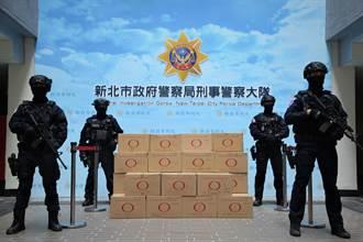 新北警展現掃毒決心 集中銷燬上百公斤毒品