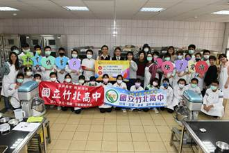 竹北高中特教班師生義賣捐專戶助弱勢學生