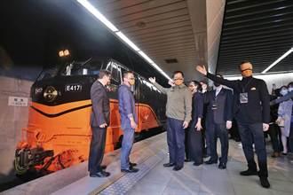 鳴日號31日首航 雄獅台鐵今聯合宣傳