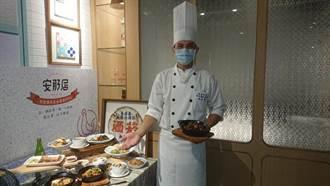 漢來美食推台菜新品牌「安那居」在高雄夢時代拓點