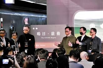 《產業》鳴日號觀光列車啟動 台鐵續打造系列車隊