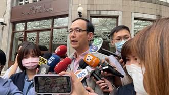 民调狂胜江启臣 朱立伦:不可能在我跟江主席之间见缝插针
