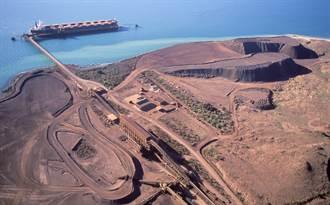 陸替代澳洲鐵礦答案曝 最快5年後才能量產